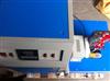 橡塑低温脆性检测仪的价格,低温脆化试验机