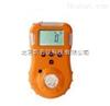 KY1371便携式一氧化碳气体检测仪/单一气体检测仪