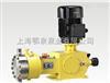 DYMDYM型液壓隔膜式計量泵