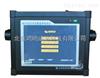 MC-6310基桩声波检测仪/非金属超声波检测仪