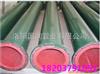 供應鋼襯脫硫脫硝管