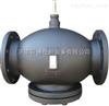 电动式温控阀-球铁 PN16