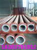 優質鋼襯塑管道