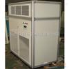 调温除湿机产品参数