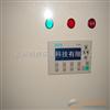 耐高温除湿机供应商