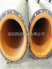 化肥廠輸送襯膠管道化肥廠輸送襯膠管道