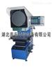 影像测量仪,投影式测量仪