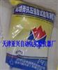 山东江苏砌墙砖抗压强度试验用净浆材料厂家...