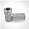 HC8500FUP13ZHYDAC贺德克液压滤芯厂家