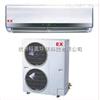 格力防爆空调|生产商