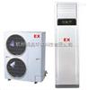 5P柜式防爆空调 8P10柜式防爆空调