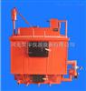 沧州、上海、任丘、衡水、献县、河间、郑州直燃式煤气发生炉价格