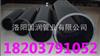 φ325超高聚乙烯尾礦管