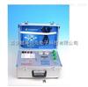 YT 02430油质快速分析仪