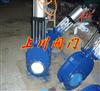 Z644TC上川耐磨陶瓷出料阀,Z644TC气动陶瓷闸板阀