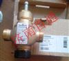 VVG41.15西门子原装蒸汽阀(黄铜材质)