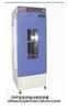 光照培养箱 GHP-500E
