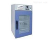 電熱恒溫培養箱DNP-9052-1A
