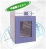 隔水式恒溫培養箱 GNP-9080E