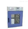 隔水式恒溫培養箱GNP-9080