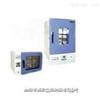 電熱恒溫鼓風干燥箱 DHG-9101-0SA