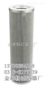 FAX-630*20黎明液压滤芯