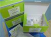 小鼠环磷酸鸟苷检测试剂盒