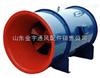 HL3-2A、PYHL-14A、HLF-6低噪声混流风机