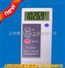 数字大气压力表/BY-2003P