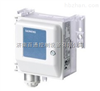 QBM3020-25D 西门子压差传感器2013年新上市