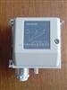 QBM3020-1D,QBM3020-3D 西门子压差传感器