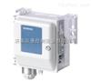 QBM3020-3,QBM3020-5压差传感器-西门子2013新产品