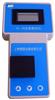 YL-1B便携式余氯分析仪