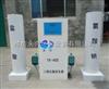 YX黑龍江二氧化氯發生器設備尺寸