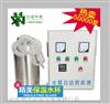 WTS-2A内置式水箱紫外线消毒器价格