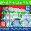 SNT-18厂家出售抛光树脂18兆欧 混床阴阳离子交换树脂