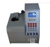 CFC-6全自动水泥游离氧化钙测定仪