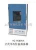 HZ-9610KA立式冷冻恒温振荡摇床培养箱