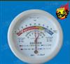 HM-10指针式温湿度表