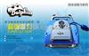 海豚M3全自动吸污机|游泳池设备