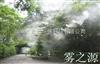 广东汕头汕头园林人造雾