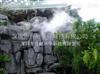 山西假山喷雾造景工程人工造雾工程产品要闻